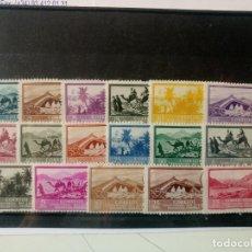 Sellos: ÁFRICA OCCIDENTAL EDIFIL 3/19 DEL AÑO 1950 EN NUEVO**. Lote 219376530