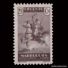 Sellos: MARRUECOS 1933-35.VISTAS PAISAJES.20C.MH.EDIFIL.NE 11. Lote 219820333