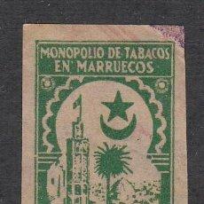 Sellos: FISCAL MARRUECOS - MONOPOLIO DE TABACOS - SIN DENTAR. Lote 220093985