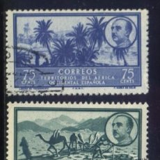 Sellos: S-5841- ESPAÑA. AFRICA OCCIDENTAL.. Lote 220710863