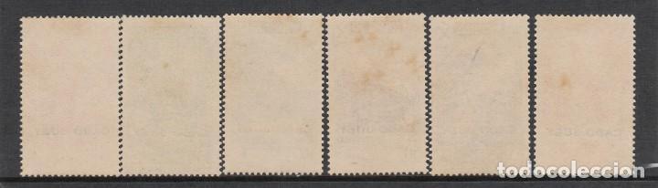Sellos: CABO JUBY - BENEFICENCIA -NUMS B12 A B17 NUEVOS CON PEQUEÑAS SEÑALES DE OXIDO - VER DORSO - Foto 2 - 220726497
