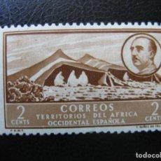 Sellos: AFRICA OCCIDENTAL ESPAÑOLA, 1950, EDIFIL 3. Lote 220861290