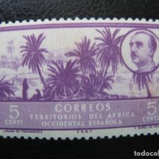 Timbres: AFRICA OCCIDENTAL ESPAÑOLA, 1950, EDIFIL 4. Lote 220861457