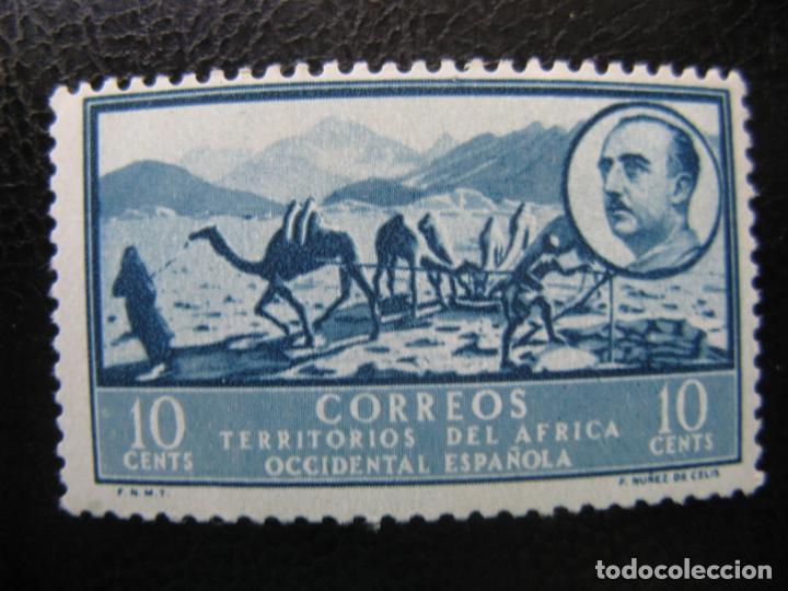 AFRICA OCCIDENTAL ESPAÑOLA, 1950, EDIFIL 5 (Sellos - España - Colonias Españolas y Dependencias - África - África Occidental)