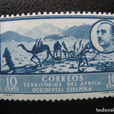 Timbres: AFRICA OCCIDENTAL ESPAÑOLA, 1950, EDIFIL 5. Lote 220861836