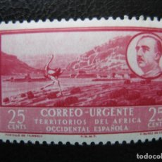 Timbres: AFRICA OCCIDENTAL ESPAÑOLA, 1950, EDIFIL 19. Lote 220865265