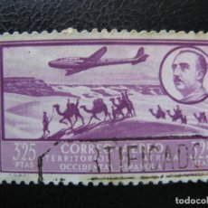 Timbres: AFRICA OCCIDENTAL ESPAÑOLA, 1950, EDIFIL 24. Lote 220866601