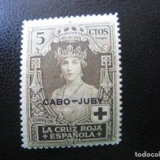 Selos: CABO JUBY, 1926, PRO CRUZ ROJA ESPAÑOLA, EDIFIL 28. Lote 220869326