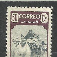Sellos: Q502G-SELLO SERIE COMPLETA IFNI 1945 NÓMADA Nº36 MNH** 21,50€ AFRICA, COLONIA ESPAÑA. Lote 220937405