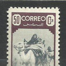 Sellos: SO76-SELLO SERIE COMPLETA IFNI 1945 NÓMADA Nº36 MNH** 21,50€ AFRICA, COLONIA ESPAÑA. Lote 220937446
