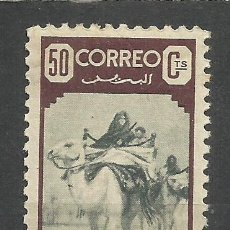 Sellos: Q502H-SELLO SERIE COMPLETA IFNI 1945 NÓMADA Nº36 MNH* 11,50€ AFRICA, COLONIA ESPAÑA. Lote 220937530