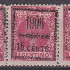 Sellos: 1906 TIRA DE TRES SELLOS NUM 34A 10CTS-15CTS-10CTS, NUEVOS CON SEÑAL DE FIJASELLOS -MARQUILLAS. Lote 220986162