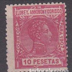Sellos: ELOBEY, ANNOBON Y CORISCO SELLO NUM. 50 NUEVO SIN FIJASELLOS. Lote 220987097