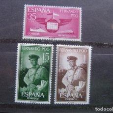 Sellos: FERNANDO POO, 1962, DIA DEL SELLO,EDIFIL 210/12. Lote 221072160