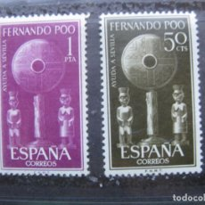 Sellos: FERNANDO POO, 1963, AYUDA A SEVILLA, EDIFIL 213/14. Lote 221080615