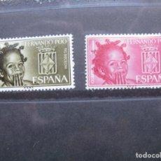 Sellos: FERNANDO POO, 1963, AYUDA A BARCELONA, EDIFIL 218/19. Lote 221080901