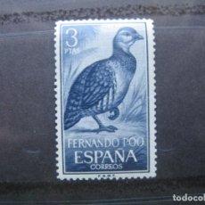 Sellos: FERNANDO POO, 1964, AVES, EDIFIL 232. Lote 221081567