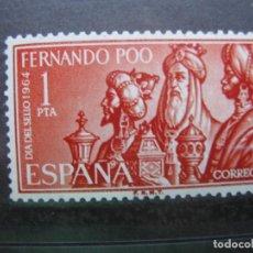 Sellos: FERNANDO POO, 1964, DIA DEL SELLO, REYES MAGOS, EDIFIL 236. Lote 221083613