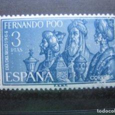 Sellos: FERNANDO POO 1964, DIA DEL SELLO, REYES MAGOS, EDIFIL 238. Lote 221083937