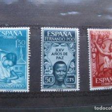 Sellos: FERNANDO POO, 1965, XXV AÑOS DE PAZ ESPAÑOLA, EDIFIL 239/41. Lote 221084105