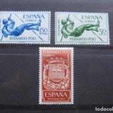 Sellos: FERNANDO POO, 1965, DIA DEL SELLO, EDIFIL 245/47. Lote 221084482