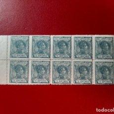 Sellos: BLOQUE DE 10 SELLOS GUINEA AÑO 1907 EDIFIL 52 NUEVO. Lote 221126433