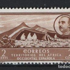 Sellos: VERDE_51/ AFRICA OCIDENTAL, GENERAL FRANCO, EN NUEVO **. Lote 221265882