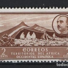 Sellos: VERDE_51/ AFRICA OCIDENTAL, GENERAL FRANCO, EN NUEVO **. Lote 221265992