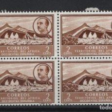 Sellos: VERDE_51/ AFRICA OCIDENTAL, GENERAL FRANCO, EN NUEVO **. Lote 221266256