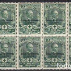 Sellos: LOTE BLOQUE DE 10 SELLOS MARRUECOS AÑO 1926 EDIFIL 94 NUEVOS VALOR CAT 90 EUROS. Lote 221318666