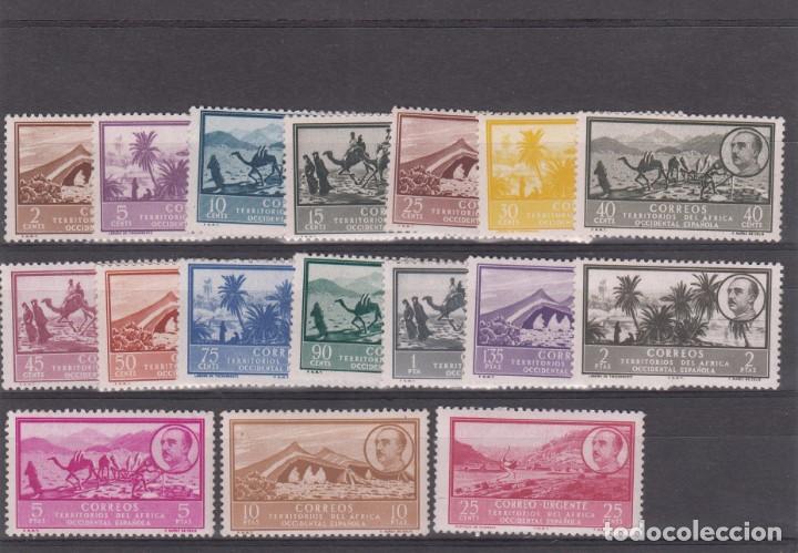 AFRICA OCCIDENTAL 1950 - SELLOS NUMS. 3 A 19 NUEVOS SIN FIJASELLOS (Sellos - España - Colonias Españolas y Dependencias - África - África Occidental)
