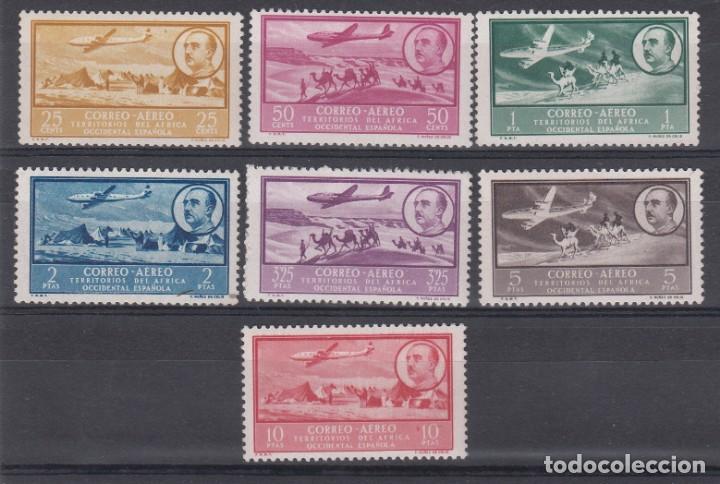 AFRICA OCCIDENTAL 1951 - SELLOS NUMS. 20 A 26 NUEVOS SIN FIJASELLOS (Sellos - España - Colonias Españolas y Dependencias - África - África Occidental)