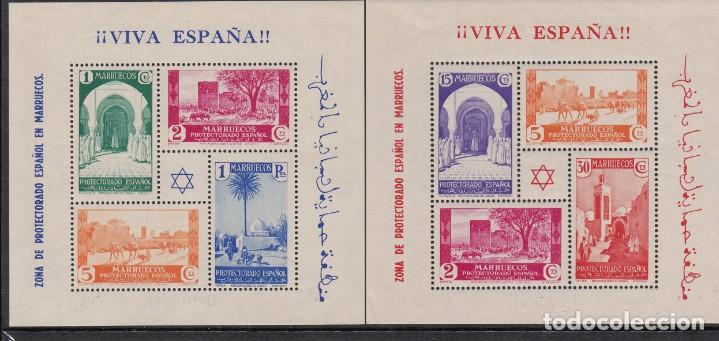 MARRUECOS 1937 - HB NUMS- 167-168 NUEVAS UNA DE ELLAS CON UN MUY PEQUEÑA SEÑAL DE FIJASELLOS (Sellos - España - Colonias Españolas y Dependencias - África - Marruecos)