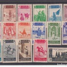 Sellos: MARRUECOS 1937 ALZAMIENTO NACIONAL NUMS . 169-185. Lote 221380328