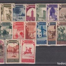 Sellos: MARRUECOS 1940 NUMS . 200-216 NUEVOS CON SEÑAL DE FIJASELLOS. Lote 221381096