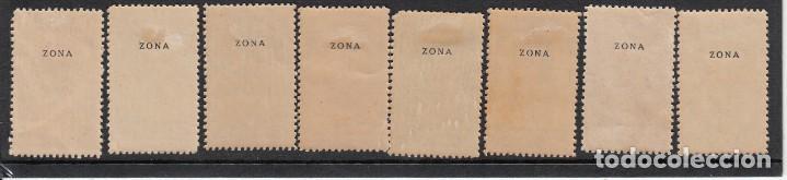 Sellos: MARRUECOS 1940 NUMS . 200-216 NUEVOS CON SEÑAL DE FIJASELLOS - Foto 2 - 221381096