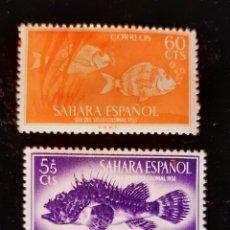 Sellos: TRES SELLOS NUEVOS DEL SAHARA. AÑOS 60 - 70.. Lote 221384622