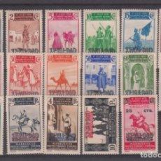 Sellos: MARRUECOS 1940 IV ANIVERSARIO ALZAMIENTO NUMS 217 A 233 NUEVOS CON FIJASELLOS -. Lote 221470082