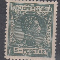 Sellos: 1907 GUINEA ESPAÑOLA NUM 57 NUEVO CON FIJASELLOS. Lote 221473637