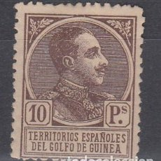 Sellos: 1919 GUINEA ESPAÑOLA NUM 140 NUEVO CON FIJASELLOS. Lote 221473832