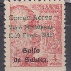 Sellos: 1948 GUINEA ESPAÑOLA NUM 140 NUEVO SIN FIJASELLOS -EXCELENTE--. Lote 221474021