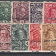 Sellos: 1926 GUINEA ESPAÑOLA PRO CRUZ ROJA NUMS 179 A 190 NUEVOS CON FIJASELLOS. Lote 221475292