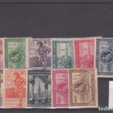 Sellos: 1929 GUINEA ESPAÑOLA NUMS 191 A 201 NUEVOS CON FIJASELLOS. Lote 221476197
