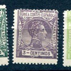 Sellos: 3 SELLOS DE GUINEA ESPAÑOLA, AÑO 1907. NUEVOS CON FIJASELLOS. Lote 221493617