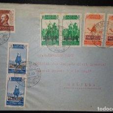 Sellos: 1940. NADOR (MARRUECOS) A MELILLA.. Lote 221651617