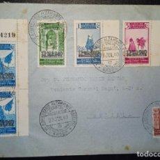 Sellos: 1940.- NADOR (MARRUECOS) A MELILLA.. Lote 221652545
