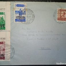 Sellos: 1940.- NADOR (MARRUECOS) A MELILLA.. Lote 221654763