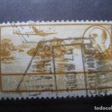 Sellos: ++GUINEA ESPAÑOLA, 1951, EDIFIL 298. Lote 221659865
