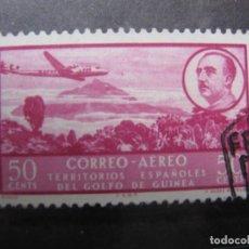 Sellos: ++GUINEA ESPAÑOLA, 1951, EDIFIL 299. Lote 221660155