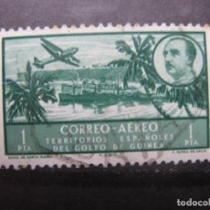 Sellos: ++GUINEA ESPAÑOLA, 1951, EDIFIL 300. Lote 221660355